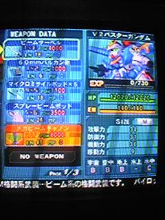 090114_004523.jpg