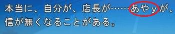 直前の設定20120226150513.jpg