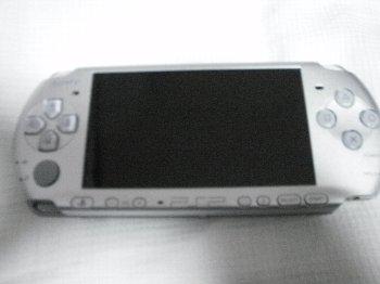 P1270325.JPG