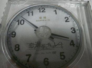 PA290084.JPG