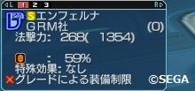 20110328015440.jpg