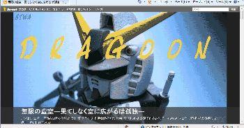 直前の設定20120314173949.jpg